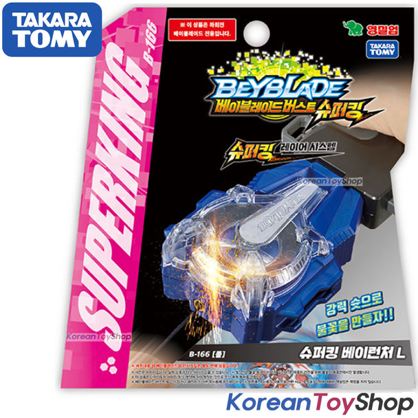 Beyblade Burst B-166 LEFT Sparking Bey Launcher Takara Tomy Authentic 100%