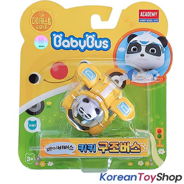 BabyBus Panda Diecast Metal Kiki Rescue Bus Yellow Toy Mini Car Free Wheels Academy Authentic 100%