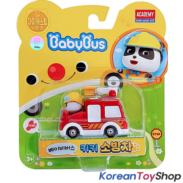 BabyBus Panda Diecast Metal Kiki Fire Truck Engine Toy Mini Car Free Wheels Academy Authentic 100%