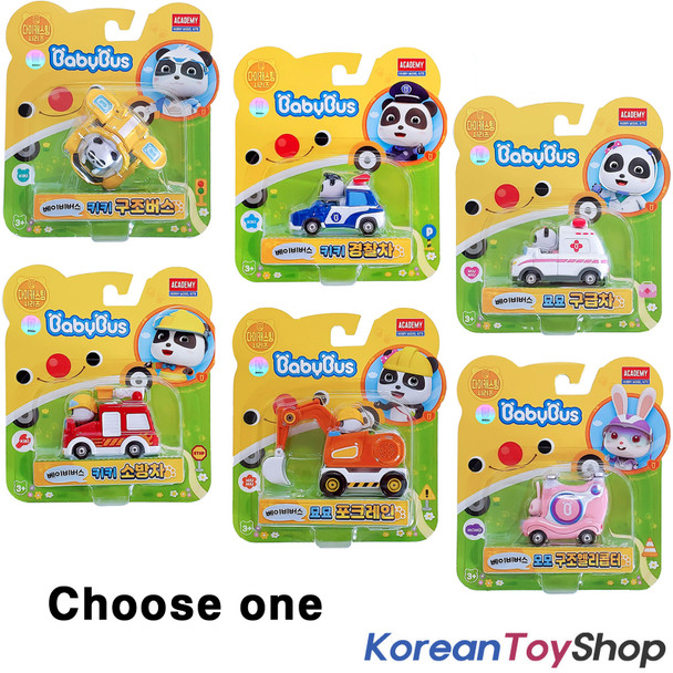 Baby Bus Panda Diecast Metal Mini Car Toy Collection Free Wheels Academy Authentic 100%