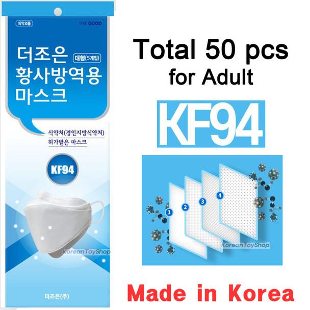 The GOOD Premium Dust Protect Mask ADULT 50 pcs KF94 Coronavirus Made in Korea