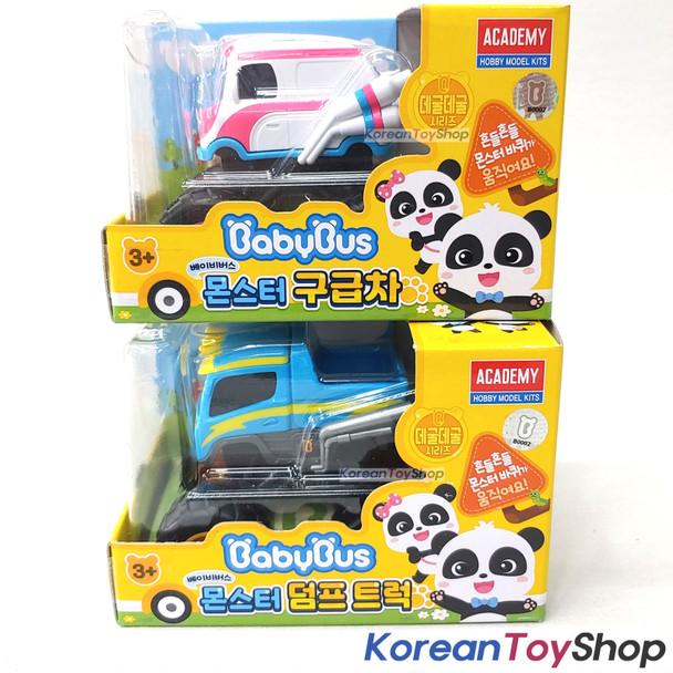 BabyBus Panda Monster AMBULANCE & DUMP TRUCK Toy Car Set Free Wheels Academy 100%