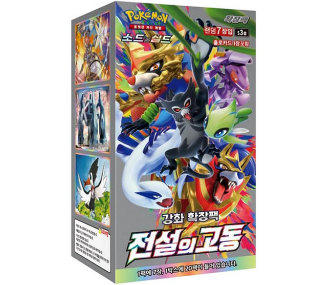 Pokemon Cards Legendary Heartbeat Booster Box s5a 140 Cards Sword & Shield Korean Ver