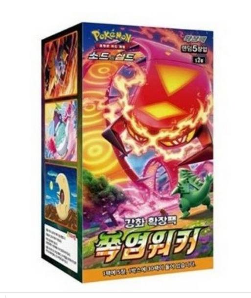 Pokemon Cards Flame Walker Booster Box s2a 150 Cards Sword & Shield Korean Ver