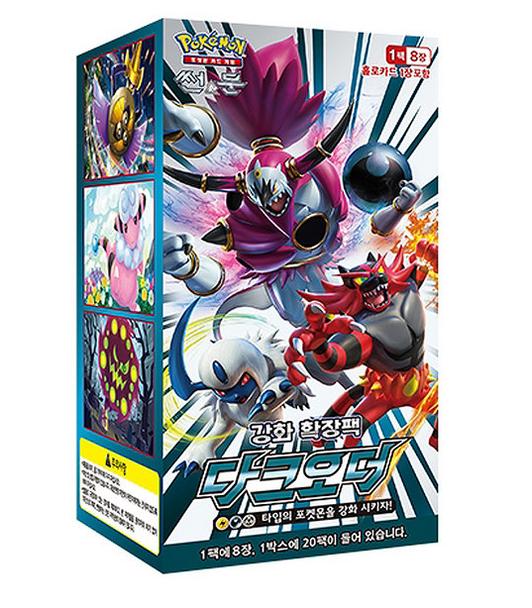 Pokemon Cards DARK ORDER Booster Box SM8a 160 Cards Sun & Moon Korean Ver