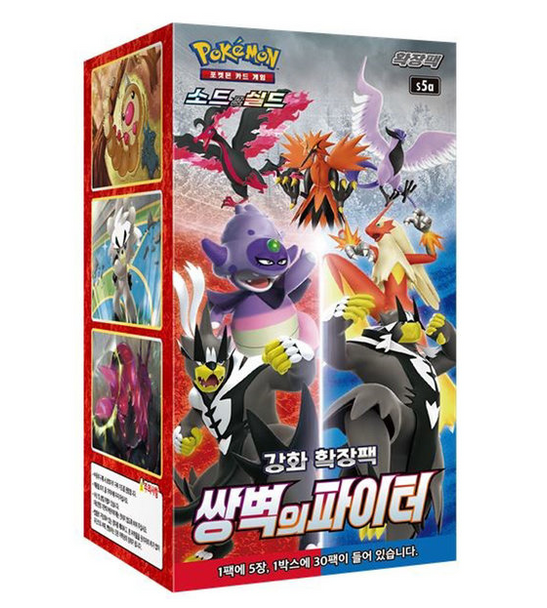 Pokemon Cards Matchless Fighters Booster Box s5a 30 Packs * 5 Cards Sword & Shield Korean