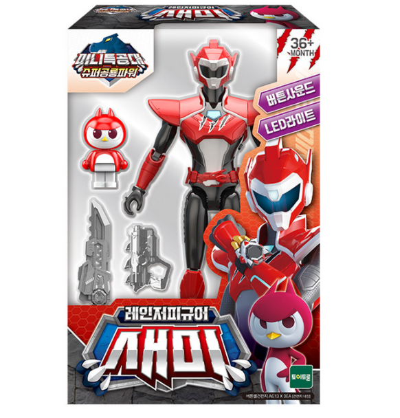 Miniforce SAMMY Ranger Figure Toy with Weapon Sound & LED Effect RED