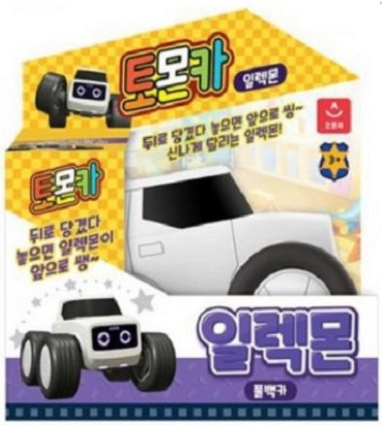 Tomoncar ELECMON Pullback Series Toy Mini Car White Tomon Car Small Size
