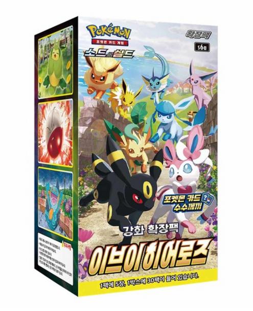 Pokemon Cards Eevee Heroes Booster Box s6a 30 Packs * 5 Cards Sword & Shield Korean