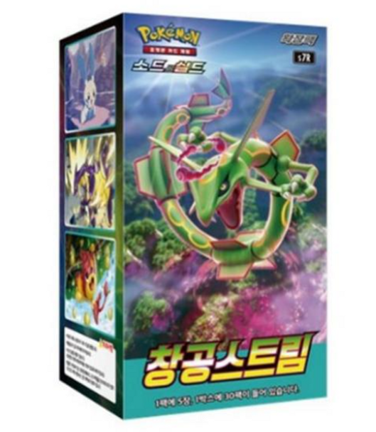 Pokemon Cards Blue Sky Stream Booster Box s7R 30 Packs * 5 Cards Sword & Shield Korean