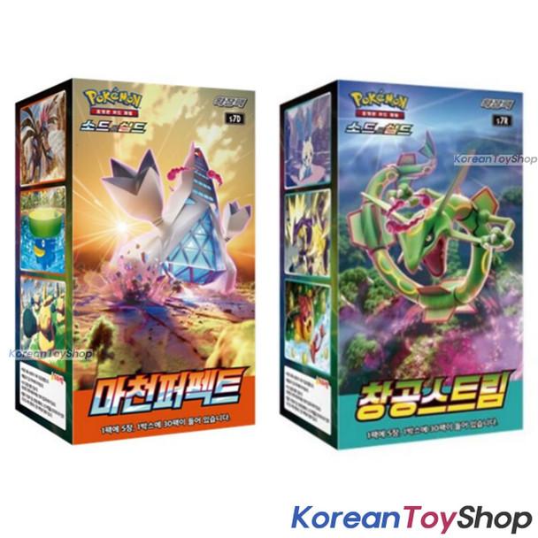 Pokemon Cards Skyscraper Perfect & Blue Sky Stream Booster Boxes s7D s7R Korean