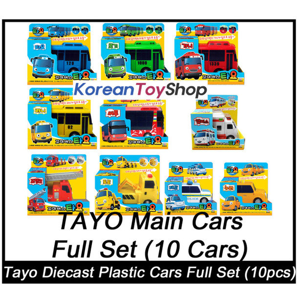 The Little Bus TAYO Main Diecast Plastic Cars Full Set (10 Cars) All Collection
