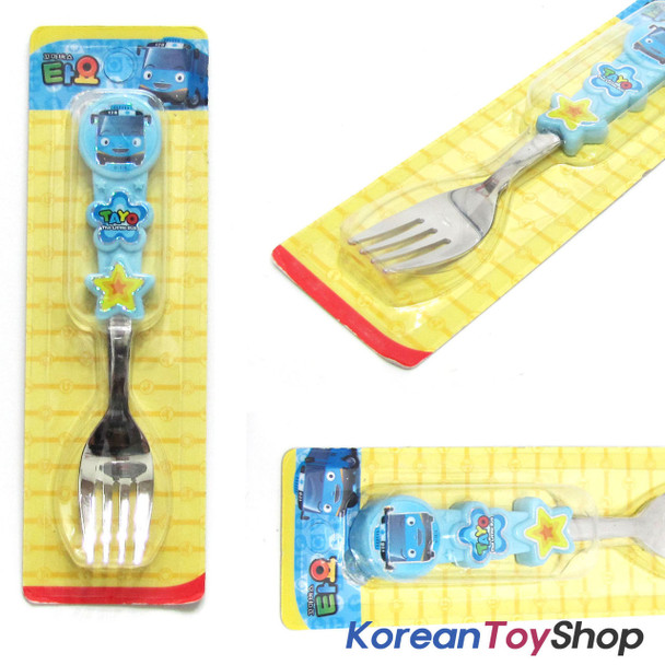 The Little Bus Tayo Stainless Steel Cute Star Fork Kids Free BPA Made in Korea