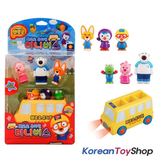 Pororo School Bus & 6 pcs Character Figures Toy Set Sound Voice LED Effect