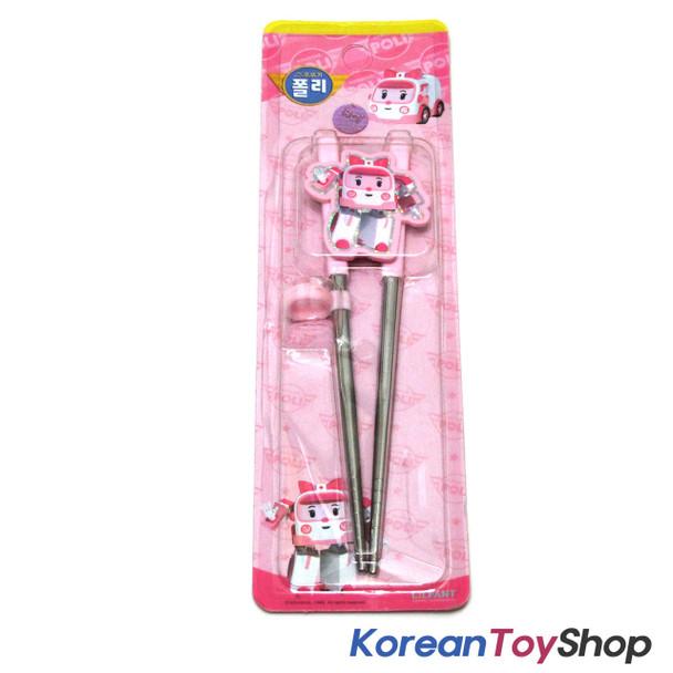Robocar Poli Stainless Steel Training Chopsticks Step 2 / Amber Model BPA Free