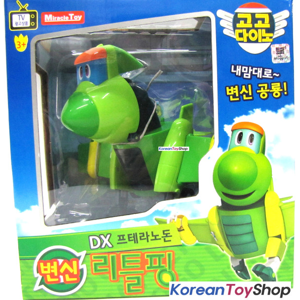 Gogo Dino PING DX Transformer Robot Dinosaur Toy Airplane Green Dino Agents