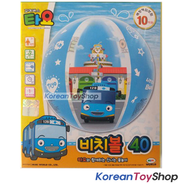"""Tayo The Little Bus Beach Ball 15.7"""" Inflatable Swimming Poor Party Water Toy"""