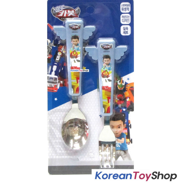HELLO CARBOT Character Stainless Steel Spoon Fork Set Wing Type BPA Free Korea