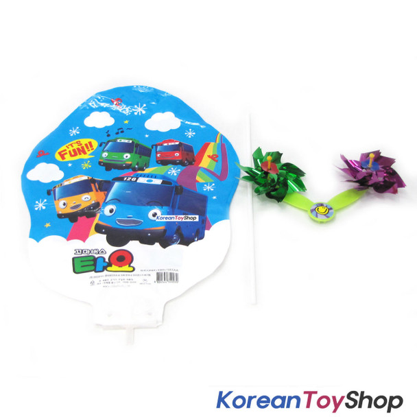 Little Bus Tayo Party Picnic Balloon Birthday Party Supplies w/ Pinwheel V.2