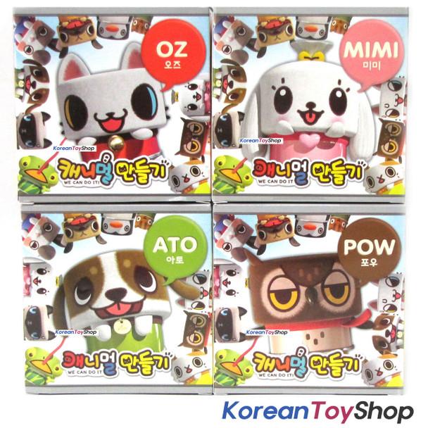 Canimals MIMI ATO OZ POW Making Model Kit Figure Toy 4 pcs Set Walking Figure