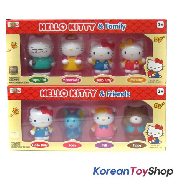 Hello Kitty Family & Friends 8 pcs Figure Set Toy