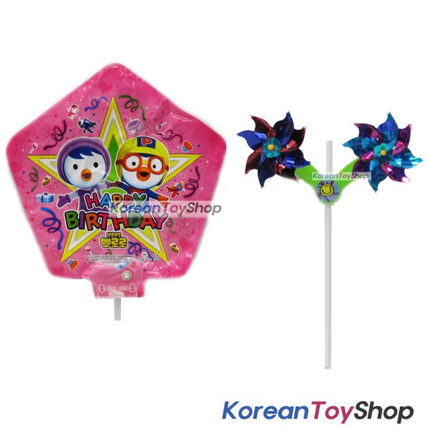 Pororo Balloon w/ Pinwheel Birthday Picnic Party Supplies - Pororo Star Type
