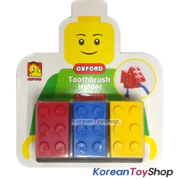 Oxford Brick Block Toothbrush Holder 3 pcs Set /w Suction Kids Children Family