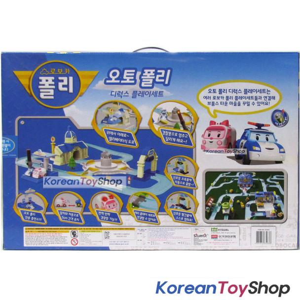 Robocar Poli Auto Poli Deluxe Smart Vehicle Play Set w/ Poli, Amber, Tracks