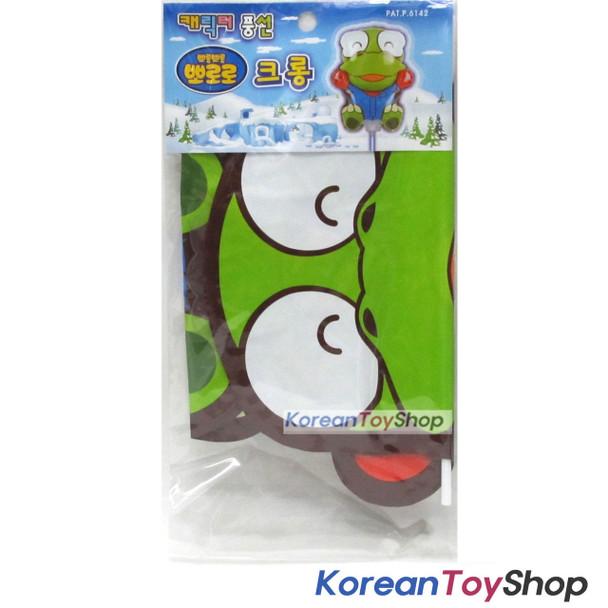 Pororo Balloon w/ Stick Birthday Picnic Party Supplies - CRONG Model Doll Type