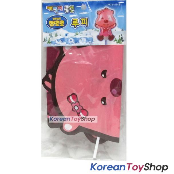 Pororo Balloon w/ Stick Birthday Picnic Party Supplies - LOOPY Model Doll Type