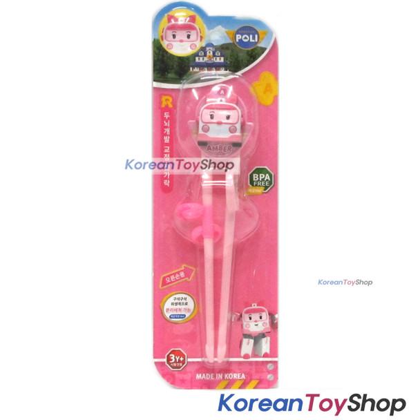 Robocar Poli Training Chopsticks Right Handed Amber Model Pink