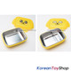 KAKAO Friends MUZI Stainless Steel Lunch Box 2 Tier Food Container Bento w/ Bag