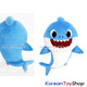 "PINKFONG Blue Shark Cute Soft Animal Doll Plush Toy 11"" Birthday Gift Original"