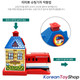 Titipo Trains Shooting Trains & Garage 3 pcs Toy Set Original Shooing & Go
