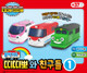 Titipo & Friends Mini Trains 9 pcs Set Toy Pull Back V1 V2 V3 3 Sets All in One