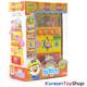 Pororo Talking Beverage Vending Machine Toy w/ Sould & LED Flashing Effect Kids