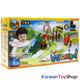 Tayo Little Bus Namsan Street Play Set Assemble Type w/ Tayo Bus 1 pc