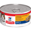 Hill's Science Diet Adult 7+ Tender Chicken Dinner Canned Cat Food, 5.5 Oz.
