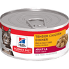 Hill's Science Diet Adult Tender Chicken Dinner Canned Cat Food, 5.5 Oz.