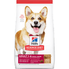 Hill's Science Diet Adult 1-6 Small Bites Lamb Meal & Brown Rice Dog Food
