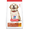 Hill's Science Diet Puppy Large Breed Dog Food