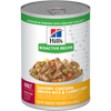 Hill's Bioactive Recipe Adult Savory Chicken, Brown Rice & Carrot Stew Canned Dog Food 12.8oz