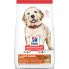 Hill's Science Diet Puppy Large Breed Lamb Meal & Brown Rice Dog Food