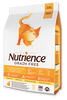 Nutrience Grain Free Turkey, Chicken & Herring Formula Dry Cat Food