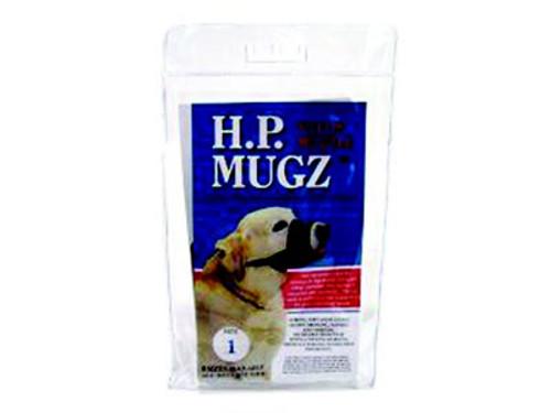 Hamilton Black Small Nylon Muzzle
