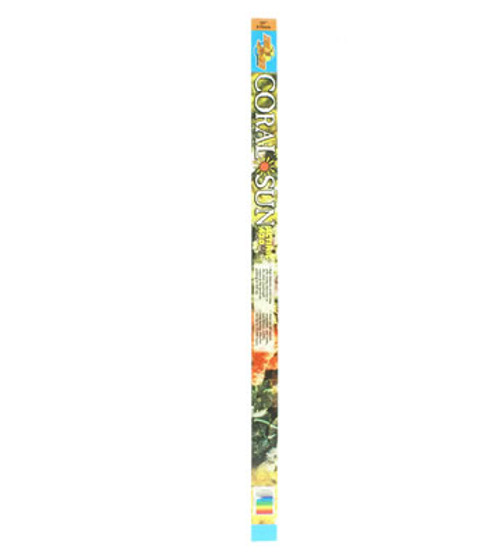 Coral Sun Actinic Bulb 24 Inches