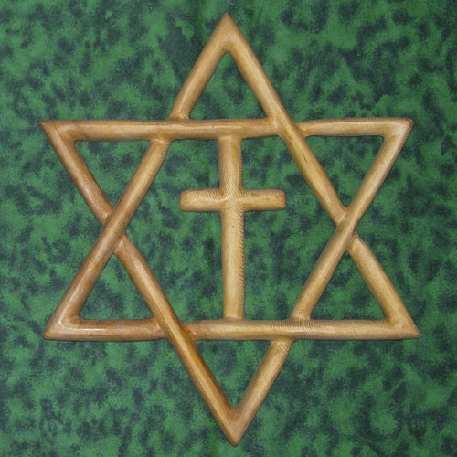 """""""Messianic Star"""" wood carving from Signs of Spirit.  Hand carved from Western Red Cedar."""