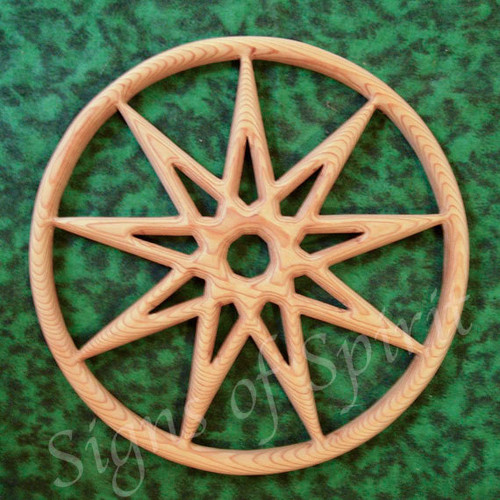 Baha'i Symbol of Faith wood carving by Signs of Spirit.