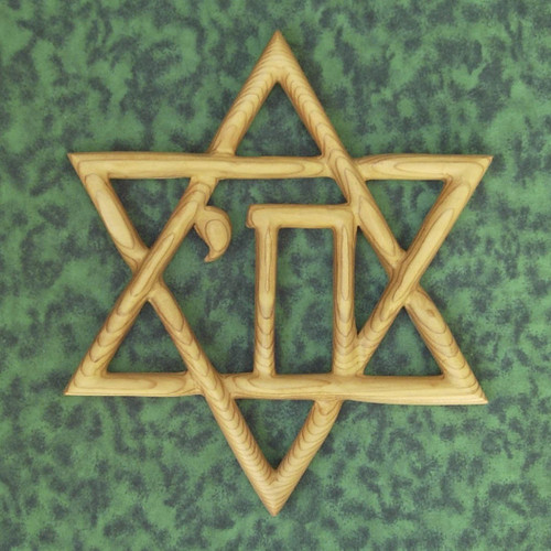"""Star of David with Chai"" wood carving from Signs of Spirit.  Hand carved from Western Red Cedar."