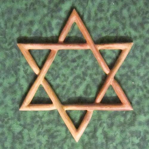 Basic Star of David- Wood carved Judaica - Magen David - Shield of David